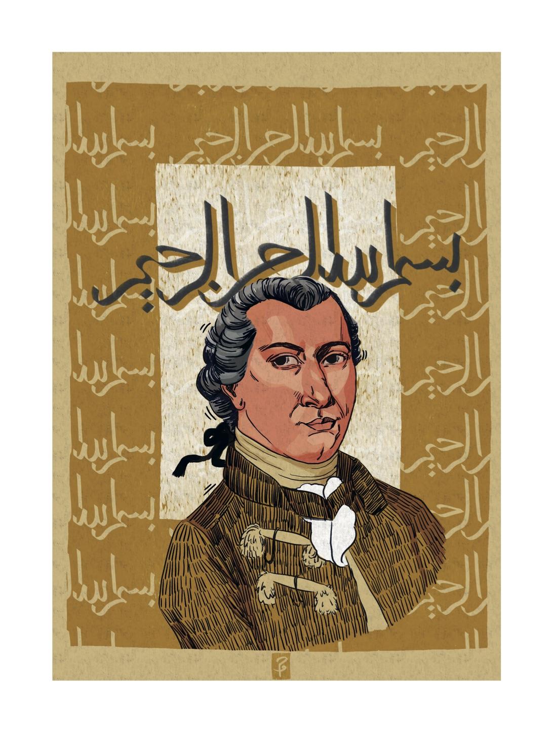Qamar Kant Illustration © Marwa Yasin