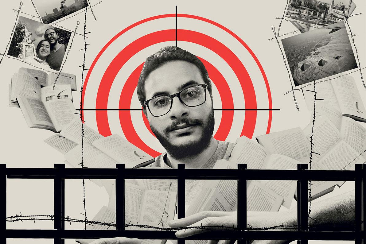 Ahmed Samir Santawy